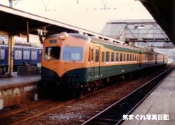 198212_80_03ml.jpg