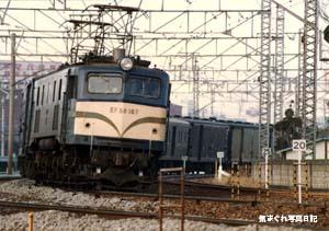 1983ww003ef58nml.jpg