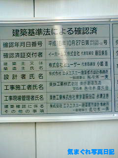 20060416toko02l.jpg