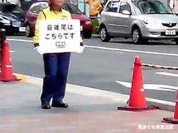 20060918yoshigyu02tm.jpg