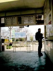 20070212kashi06.jpg