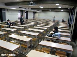 20070331keio_1363m.jpg