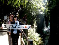 20080101_nenga4977.jpg