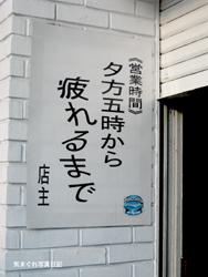 20080102_5605.jpg