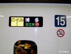 20080110_n7005617.jpg