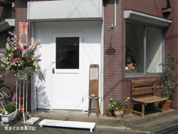 20080410_c5940.jpg