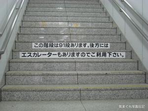 20080723_7727.jpg