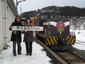 20090207_9731.JPG