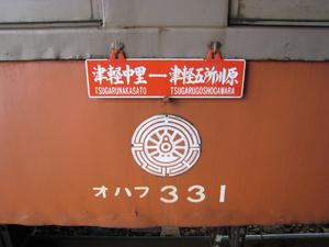 20090207_9733.jpg