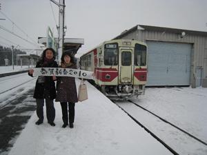20090208_9765.JPG