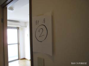 20090317_0100.jpg