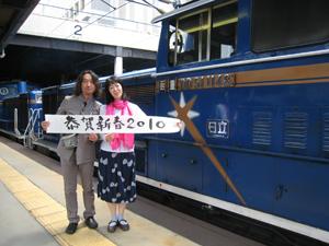 20090612_1512.JPG