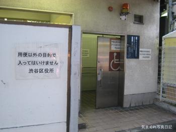 20090709_2483.jpg
