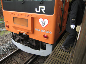 20100218_4221.jpg