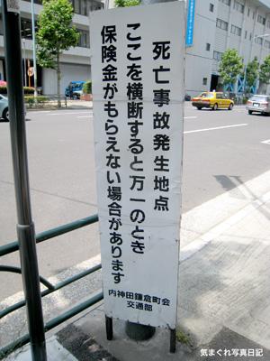 20100607_5727.jpg