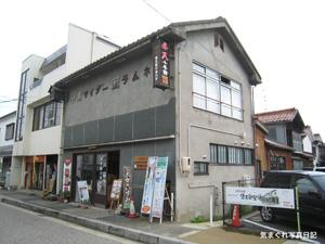 20100627_7299.jpg