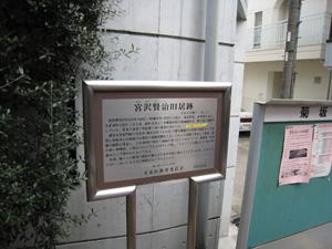 20101219_1813.jpg