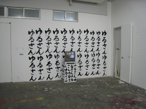 20120321_1195.jpg
