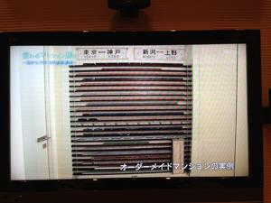 2014 01 26_7754m.jpg