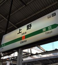 20150328_8008_改正後_上野7番.jpg