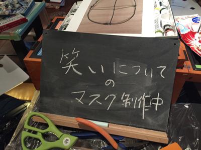 20160618_5851.jpg