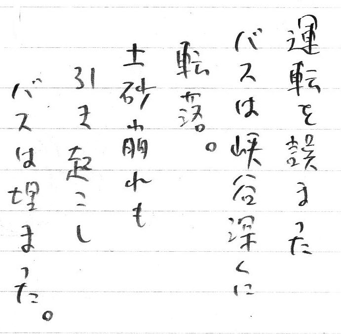 20180501_sabishiiyume04.jpg
