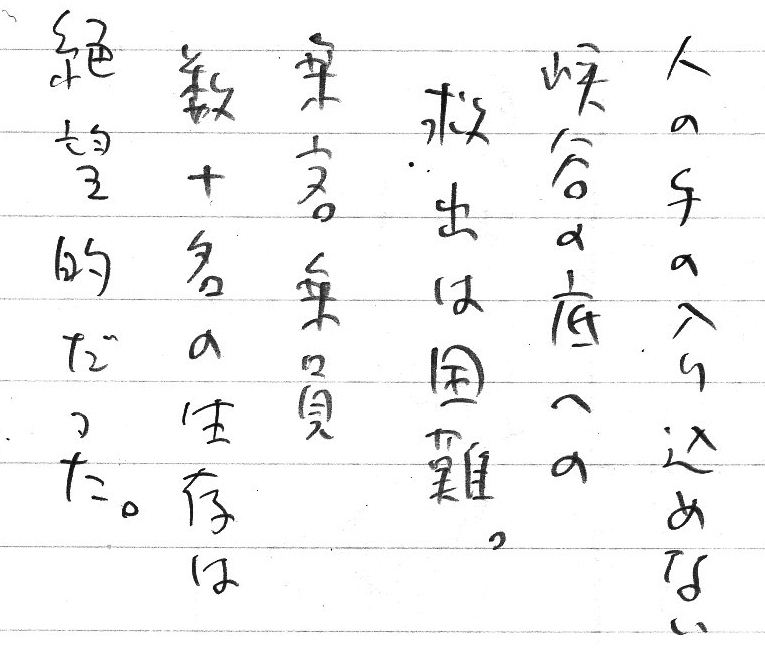 20180501_sabishiiyume05.jpg
