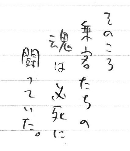 20180501_sabishiiyume06.jpg