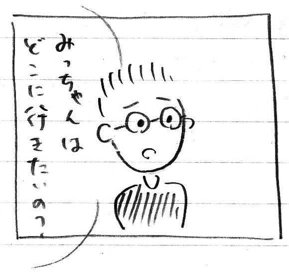 20180501_sabishiiyume11.jpg