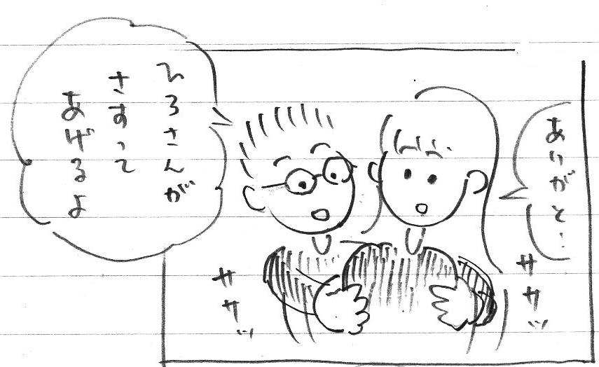 20180501_sabishiiyume17.jpg