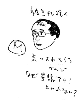 M-otokom.jpg