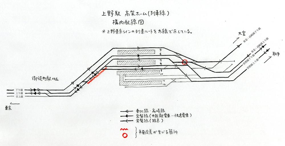 baka70gazo01.jpg