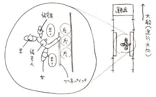 soreboku_hama02m.jpg