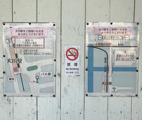 09大川駅掲示板_2184t.jpg