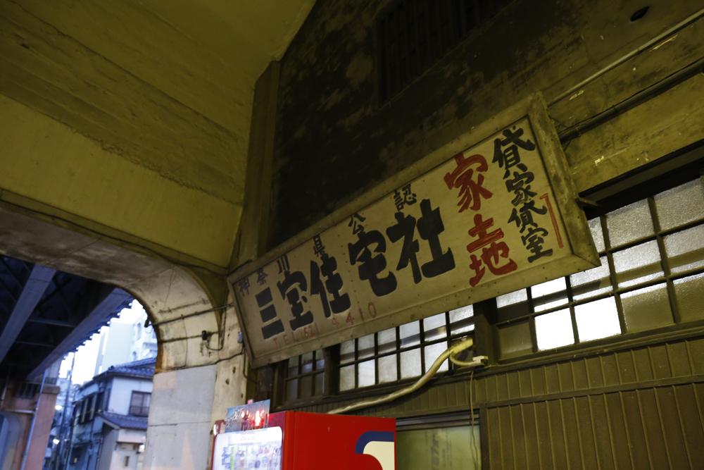 15国道下_9611.jpg