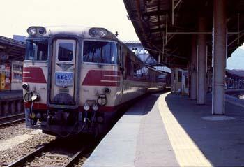 198408h_ootori1nm.jpg