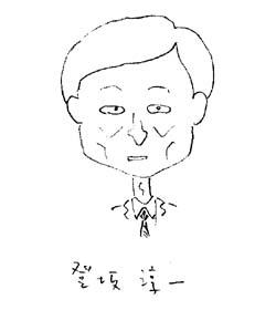 20051022nhk_jtosakamini.jpg