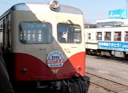 20070212kashi01m.jpg