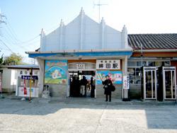 20070212kashi05.jpg