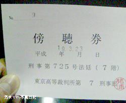 20070323bouchou01m.jpg