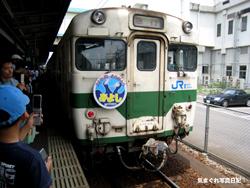 20070630miyoshi03.jpg