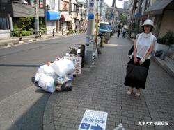 20070821kubi1m.jpg