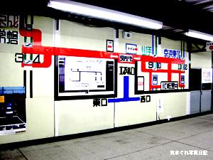 20071010_nippori4669.jpg