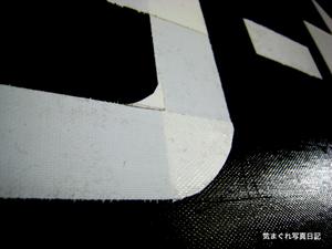 20071010_nippori4676.jpg