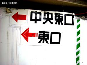 20071017_shinjuku4691.jpg
