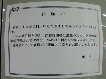 20071223_onegai5478.jpg