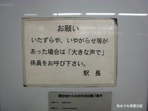 20071229_itazura5531.jpg