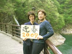 2007nengazo06.jpg