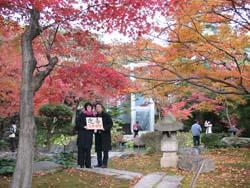 2007nengazo10.jpg
