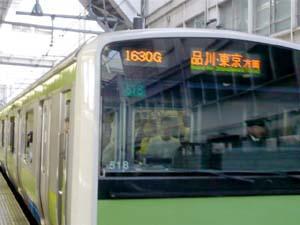 20080613_0047.jpg